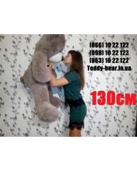 Мишка 150 см серый