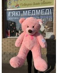 120см розовый