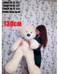 Мишка 130см кремовый