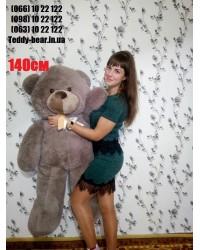 ☑️Новинка ☑️ Мишка Растаман 140см-150см
